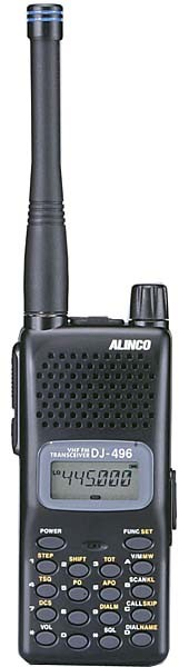 Alinco DJ-496 (body) Профессиональная радиостанция Alinco DJ-496 (body)