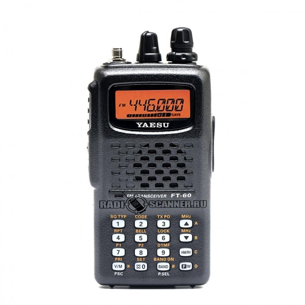 Радиостанция Байкал Кв 18 Инструкция - фото 5